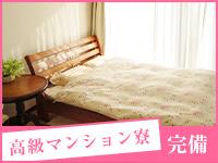 横浜夢見る乙女で働くメリット3