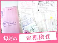 横浜夢見る乙女(ユメオトグループ)で働くメリット5