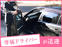 横浜夢見る乙女で働くメリット7
