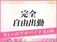 横浜夢見る乙女で働くメリット8