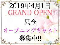 2019年4/1日にOPENしたばかりのお店です!!