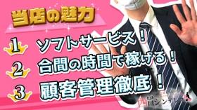 横浜西口シンデレラのスタッフによるお仕事紹介動画