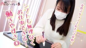 横浜西口シンデレラに在籍する女の子のお仕事紹介動画