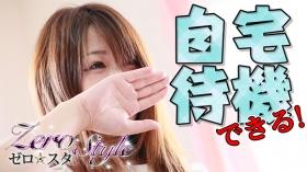 ZERO STYLEのバニキシャ(女の子)動画