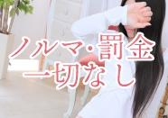 沖縄素人図鑑で働くメリット2