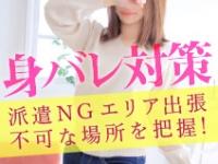 沖縄素人図鑑~second~で働くメリット6