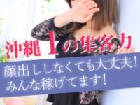 沖縄素人図鑑~second~で働くメリット5