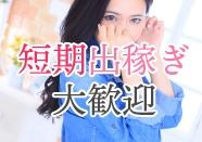 沖縄素人図鑑で働くメリット1