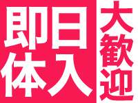 熟女ネットワーク岡山(シグマグループ)で働くメリット6